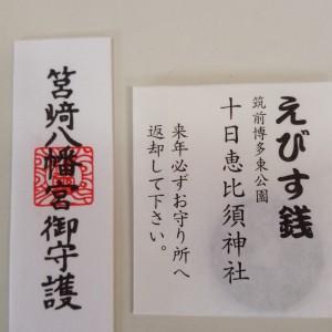 DSC_0646