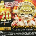 dream_fight_series_20