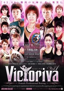 20180308_victoriva01_web