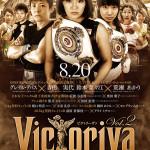 20180820_victoriva02_web