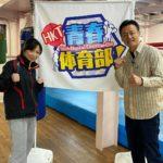 黒木優子選手💛テレビ出演のお知らせ