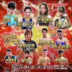 黒木優子選手🌼試合結果