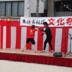 スタッフのひとこと★20★ 東住吉校区文化祭♪