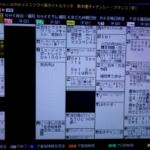 【テレビ中継のお知らせ】黒木優子選手の世界タイトル戦