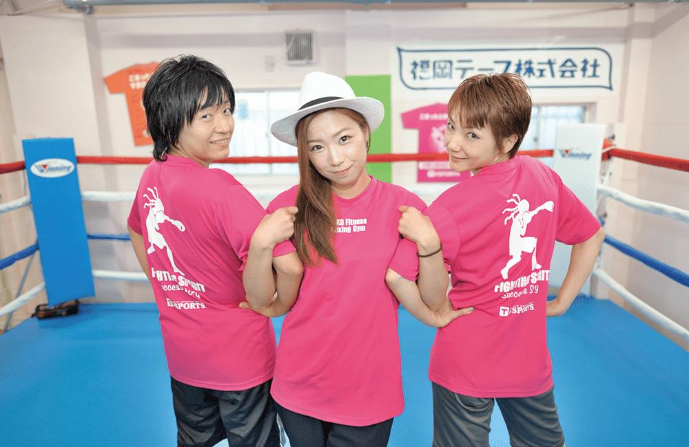 オフィシャルTシャツ(ピンク)イメージ